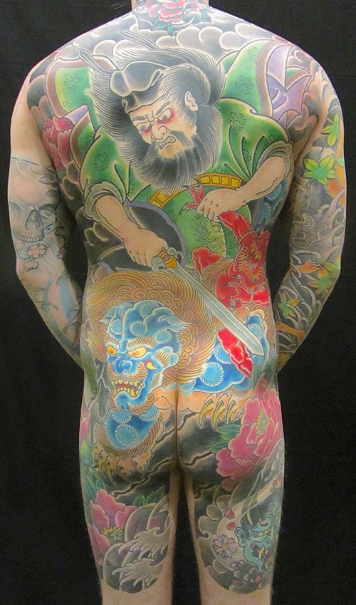 01fe3b7ab Tattoo Shop Midwest | Japanese Style Tattoos Midwest | Katana Tattoo
